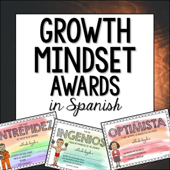 Spanish End of Year Growth Mindset Award Certificates