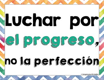 Spanish Growth Mindset Posters Bulletin Board Printable