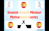 Spanish Growth Mindset - Printable Motivational Posters