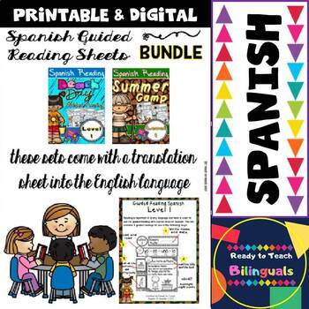Back to School - Spanish Guided Reading - Bundle with Translation Sheets