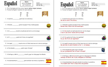 Spanish Gustar and Encantar Fill In the Blank and Translations Worksheet
