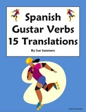 Spanish Gustar Verbs and Indirect Object Pronouns Worksheet