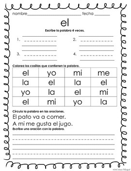 Spanish High Frequency Words Activity