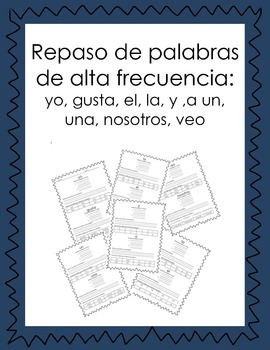 Spanish High Frequency Word Review Activity