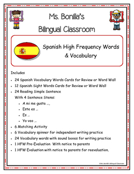 Spanish HFW & Vocabulary