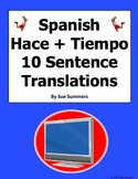 Spanish Hacer + Time / Cuanto Tiempo Hace Sentences Worksheet