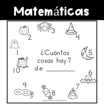 Spanish:  Halloween Counting Book 1-10/ Cuenta cosas de el dia de las brujas