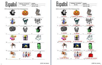 Spanish Halloween Vocabulary 18 Images to Identify - El Dia de Brujas