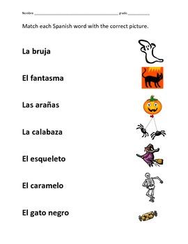 Spanish Halloween Vocabulary Matching