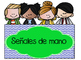 Spanish Hand Signals & Voice Level (7 colors: Melonheadz &