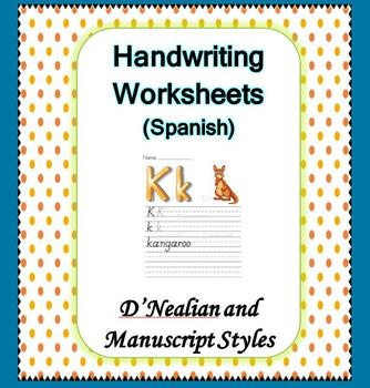 Spanish Handwriting Worksheets 4 Teachers (D'Nealian/Manuscript)