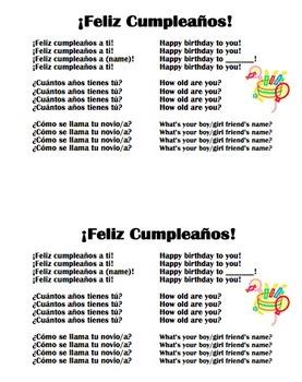Spanish Happy Birthday Song - 3 Verses - Feliz Cumpleanos