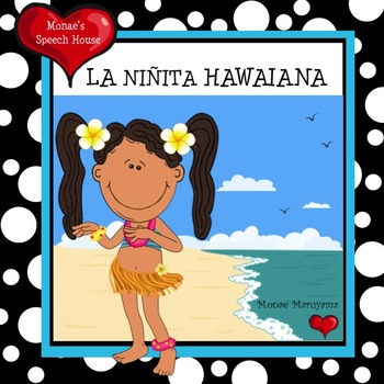 Spanish Hawaiian Girl: ESL/ELL