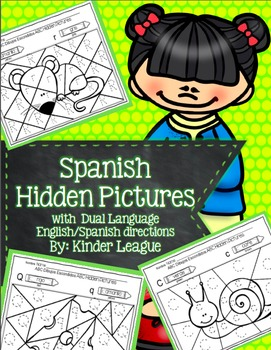 Spanish Hidden Pictures by Kinder League