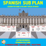 Spanish Culture Hidden Pictures: Asynchronous Spanish Sub