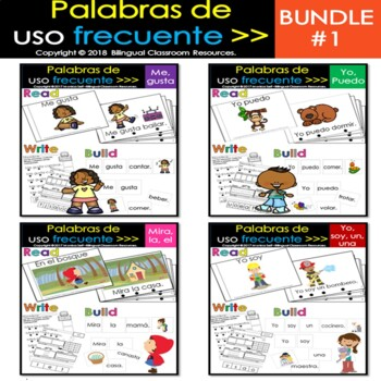 Spanish High Frequency Bundle #1
