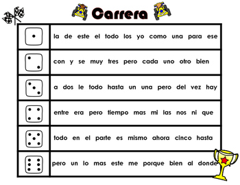 Spanish High Frequency Word Game