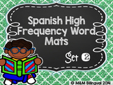 Spanish High Frequency Word Mats {SET 2}