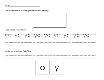 Spanish High Frequency Word Practice/Practica de palabras de alta frecuencia