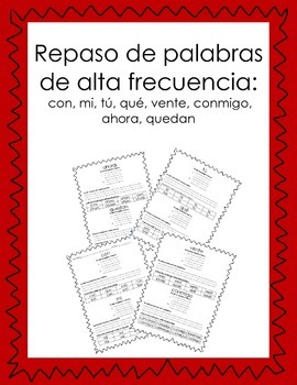 Spanish High Frequency Word Review Activity2