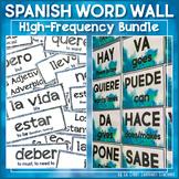 Spanish High Frequency Word Wall Bundle