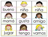 Editable Spanish High Frequency Words