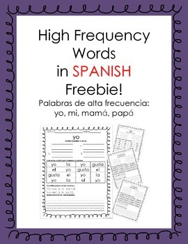 Spanish High Frequency Words Activity FREEBIE!