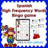 Spanish High Frequency Words Bingo Game