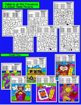Spanish Back to School Activities : Palabras de uso frecuente