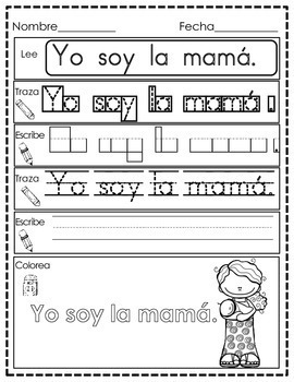 Spanish High Frequency Words Practice Pages- Set 1
