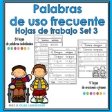 Spanish High Frequency Words Practice Pages- Set 3