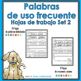 Spanish High Frequency Words - Practice Pages Set 2