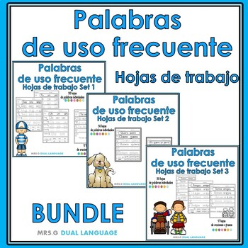 Spanish High Frequency Words Practice Pages Sets 1 and 2 BUNDLE