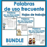 Spanish High Frequency Words Practice Pages  BUNDLE