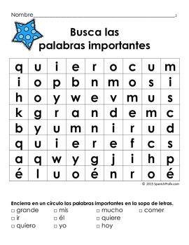 Spanish High Frequency Words Word Search (Sopa de letras Palabras uso frecuente)