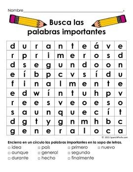 Spanish High-Frequency Words Word Search- Sopa de letras Palabras uso frecuente