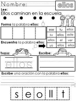 "Spanish High Frequency Words ""ellos"", ""en"" and ""la"""