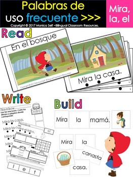 "Spanish High Frequency Words ""mira"",""la"" and ""el"""