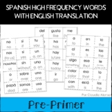 Spanish High Frequency Words with English Translation Card