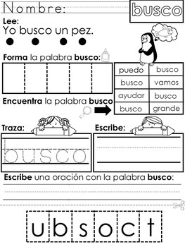 "Spanish High Frequency Words ""yo"", ""busco"", ""un"" and ""una"""