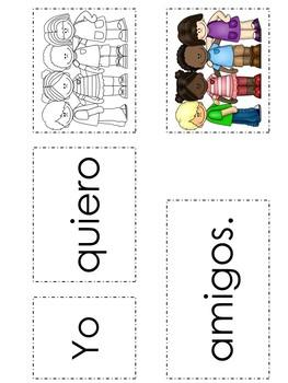 "Spanish High Frequency Words ""yo"", ""quiero"", ""no"" and ""mi"""