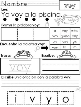 "Spanish High Frequency Words ""yo"",""voy"" and ""la"""