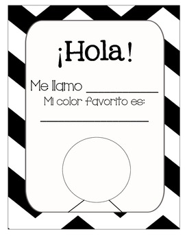 spanish hola me llamo worksheet by senorita w teachers pay teachers. Black Bedroom Furniture Sets. Home Design Ideas
