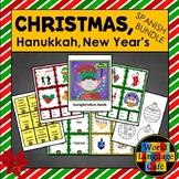 Spanish Christmas, Navidad, Holiday Lesson Plans: Hanukkah