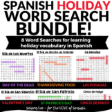 Spanish Holiday Word Search Bundle