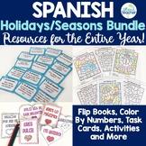 Spanish Holidays and Seasonal Activities Mega Bundle