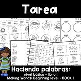 Spanish Homework  013: TAREA Centros fonéticos: Haciendo p
