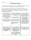 Spanish Homework Bingo: Activities Unit