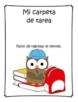 Spanish Homework Cover