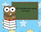 Spanish Homework Cover - Portadas para carpeta de tarea